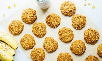 Cookies for Breakfast? Yes, It's Possible!