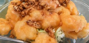 Copycat Recipe: Panda Express Honey Walnut Shrimp